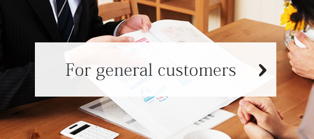 For general customers