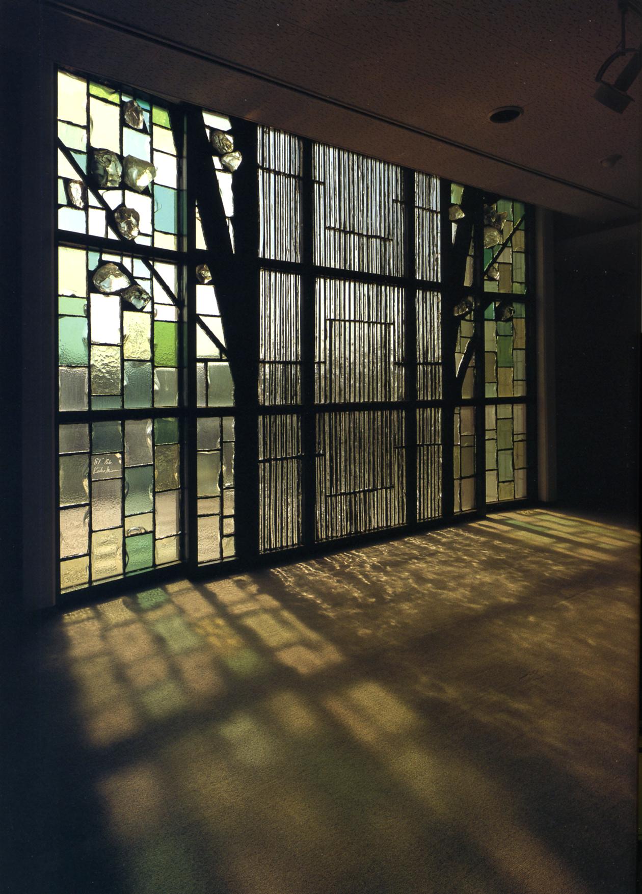 Wakayama Municipal Library