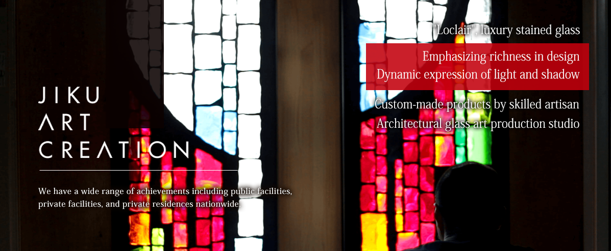 """Jiku Art Creation """"Loclair"""", luxury stained glass  Emphasizing richness in design Dynamic expression of light and shadow Custom-made products by skilled artisan Architectural glass art production studio"""