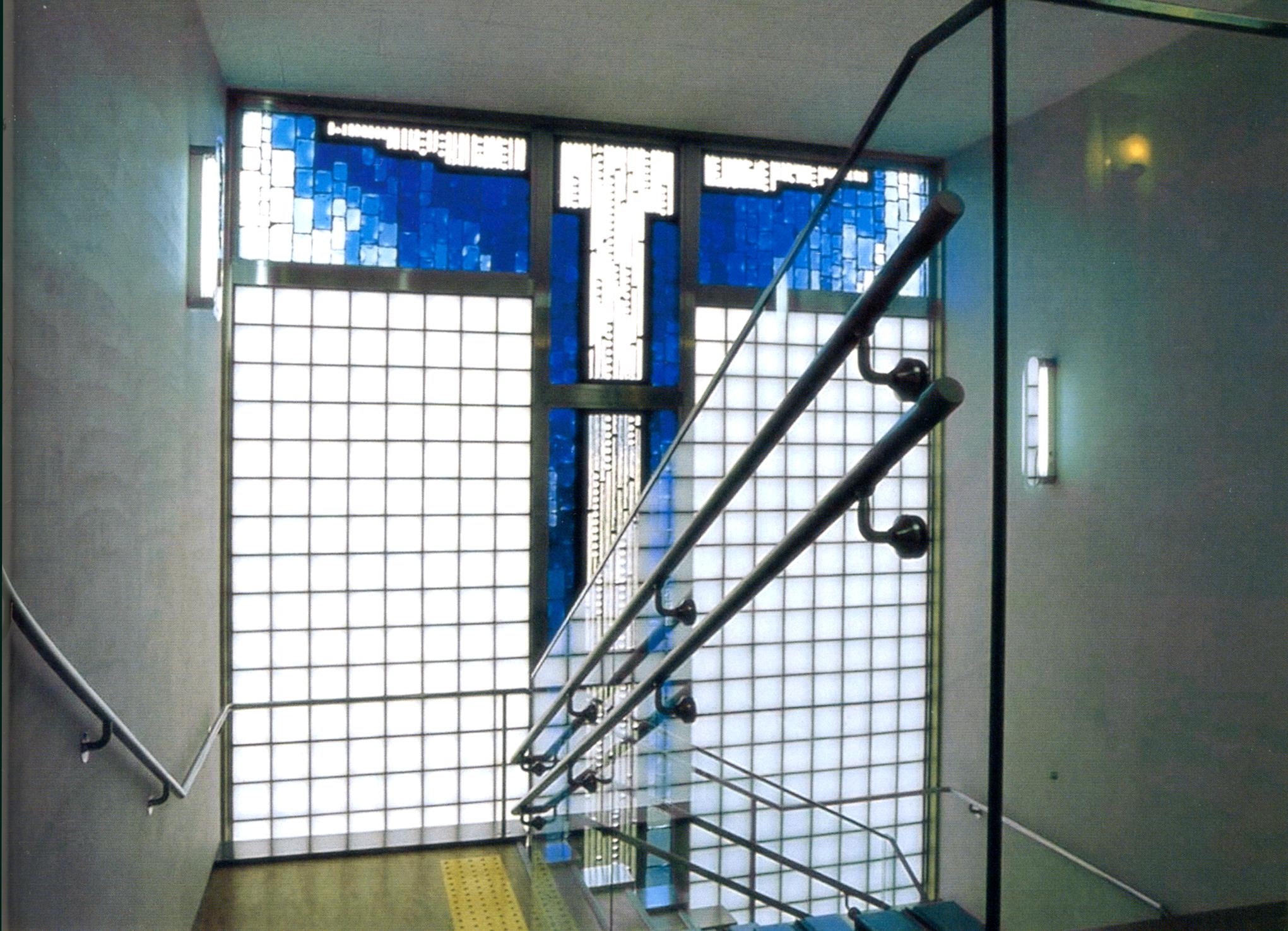 篠山市障害者総合支援センター