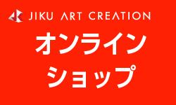 jiku online shop